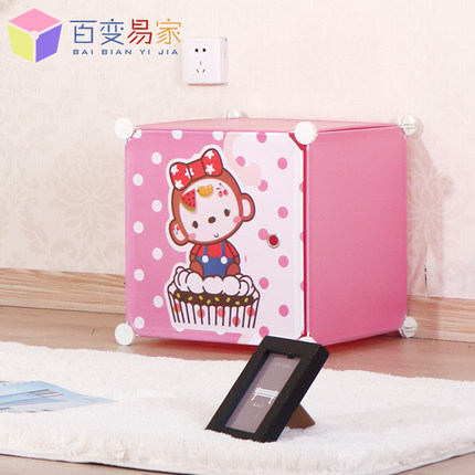 Buy Variety Easy Home Simple Wardrobe Trunk Storage Box Storage Box Small Furniture Ikea Childrens Cartoon Creative Finishing Boxes In Cheap Price On Alibaba Com