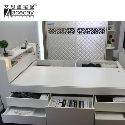 Get Quotations Drawer Storage Bed Height Box Ikea Tatami Double Modern Minimalist Plate