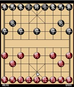 Tải game cờ tướng crack - Game teamobi crack