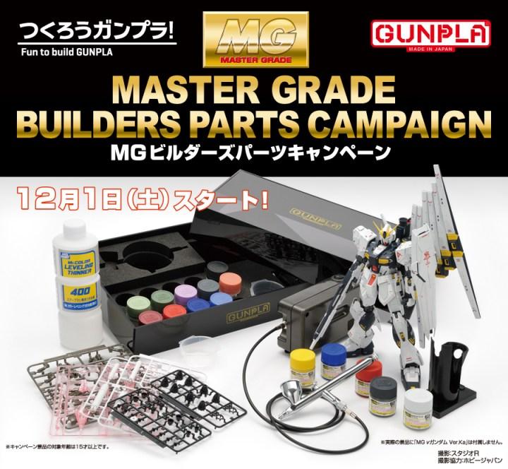 buildersHD11