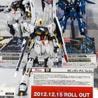 Nu Gundam Ver. Ka has a release date!