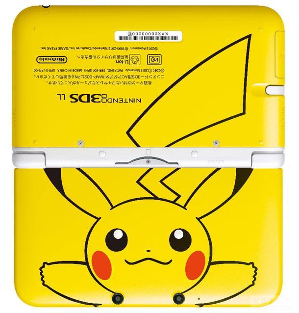 Pikachu21