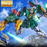 MG 1/100 Altron Gundam EW Ver. Announced!