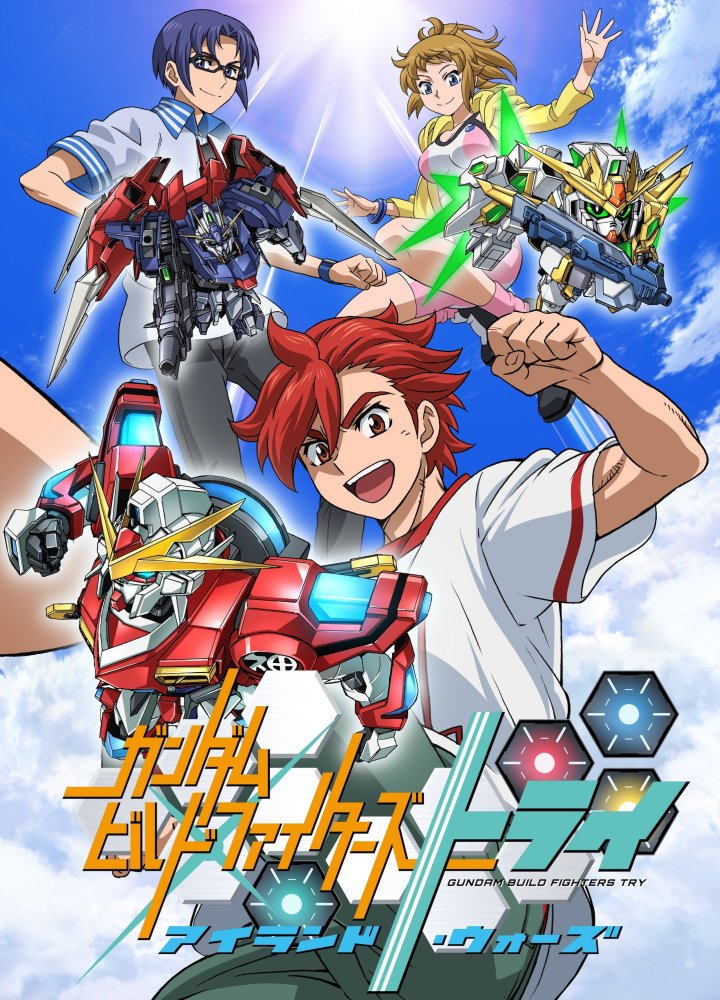 Gundam Build Fighters Try Island Wars Poster