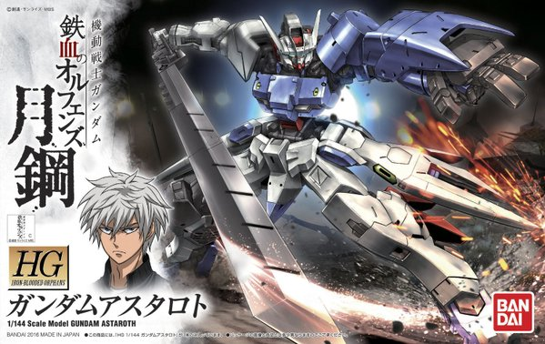 Gundam Astaroth Unboxing Box Art