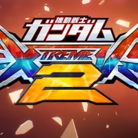 Mobile Suit Gundam: Extreme Vs. 2 Coming to Arcades!