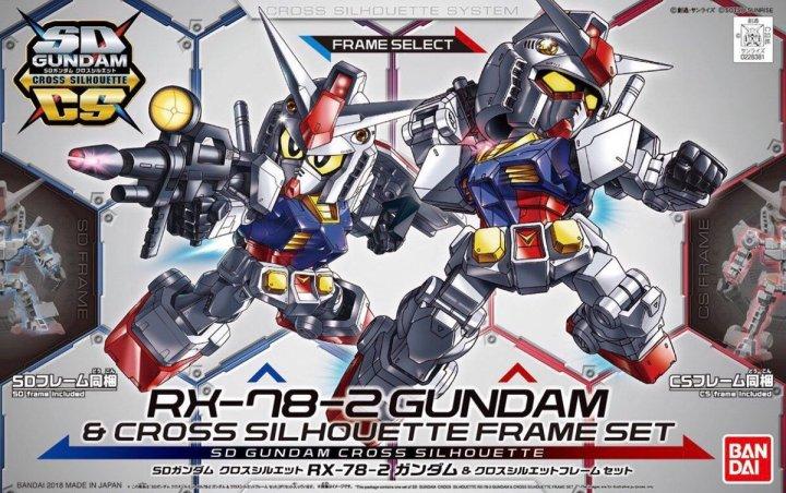 SD Cross Silhouette