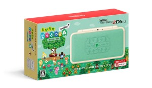 Animal Crossing 2DS XL