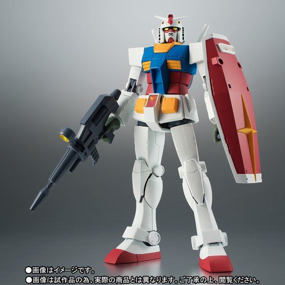 RX-78-2 Gundam Ver. A.N.I.M.E.