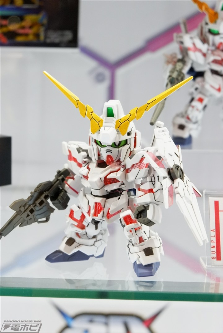 SDCS Unicorn Gundam