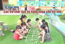 Photo of Các trò chơi dạy kỹ năng sống tốt nhất cho trẻ nhỏ