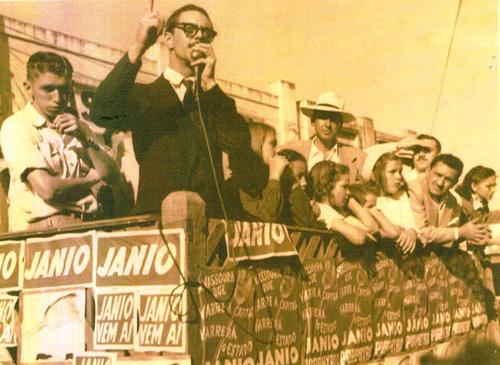 Jânio da Silva Quadros e as Peças Publicitárias 50