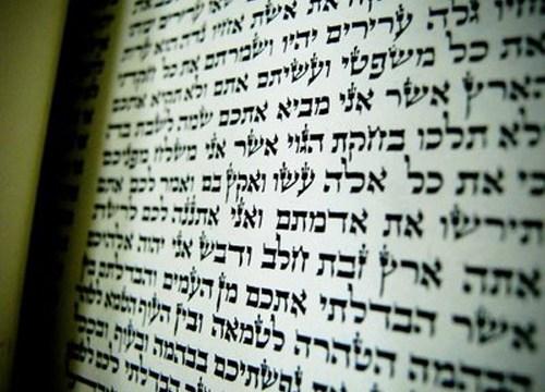 Por Quê Jesus Não é o Messias Segundo os Judeus?