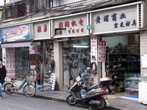 Shanghai Hardware