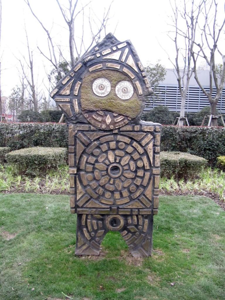 Jing'an Sculpture Park, World Children