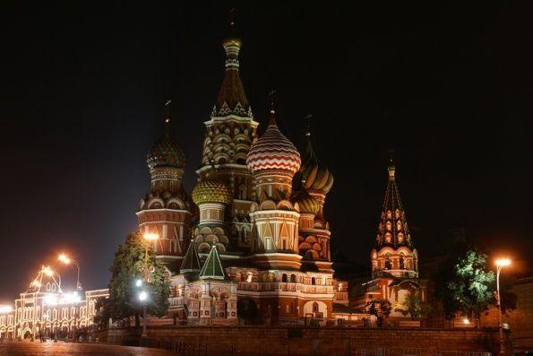 Собор Василия Блаженного, Россия , Москва ...