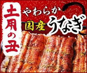 お食い初め・祝い膳・ギフトの宅配・通販【東京正直屋】