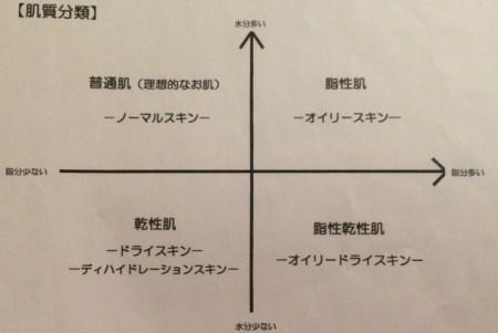 IMG_0037 のコピー