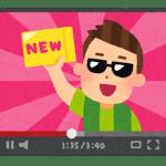【動画】YouTuber「42歳非正規独身が80歳の母親と買い物に行ってみた!」←4.5万回再生