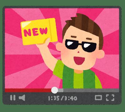 迷惑系YouTuberになりたいんだが、何すればウケる?