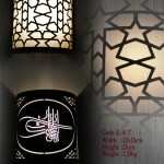 Middle East Style Wall Lamp