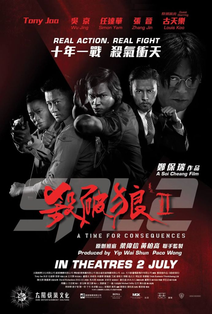 Win tickets to watch SPL 2 – A Time for Consequences 杀破狼II at Nuyou Singapore3