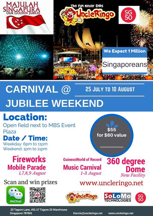 Parents World Singapore Win Tickets to the Carnival Jubilee Weekend