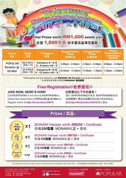 """The Joy of Reading"" Children Colouring Competition @ IOI Mall"