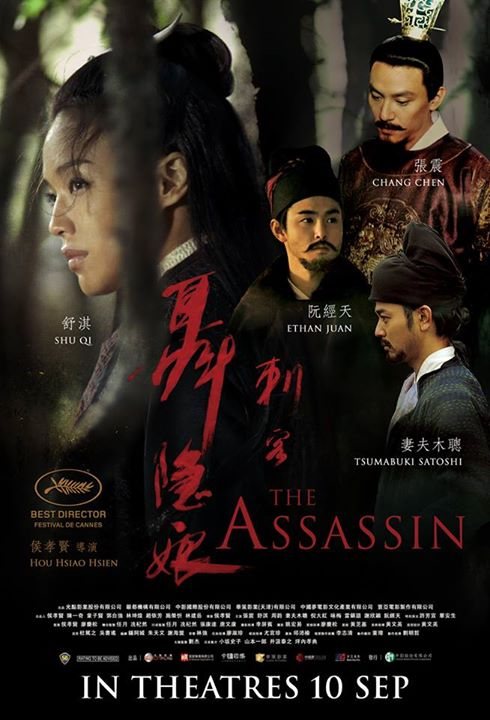 WIN tickets to the premiere of The Assassin 刺客聂隐娘 at Nuyou Singapore
