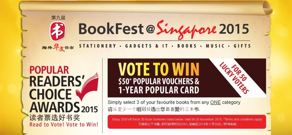 VOTE TO WIN at Popular Readers' Choice Awards 2015