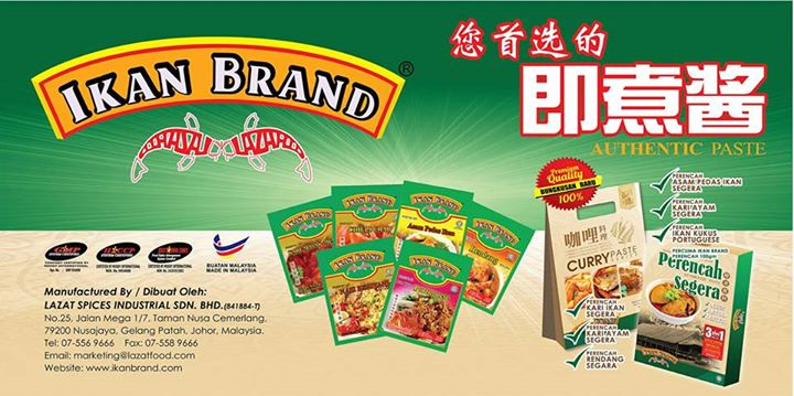 FREE IKAN BRAND product sample to your doorstep!