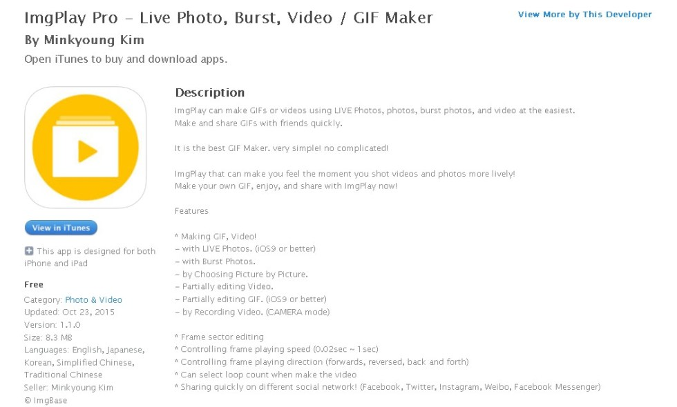 FREE iOS App ImgPlay Pro - Live Photo, Burst, Video  GIF Maker By Minkyoung Kim
