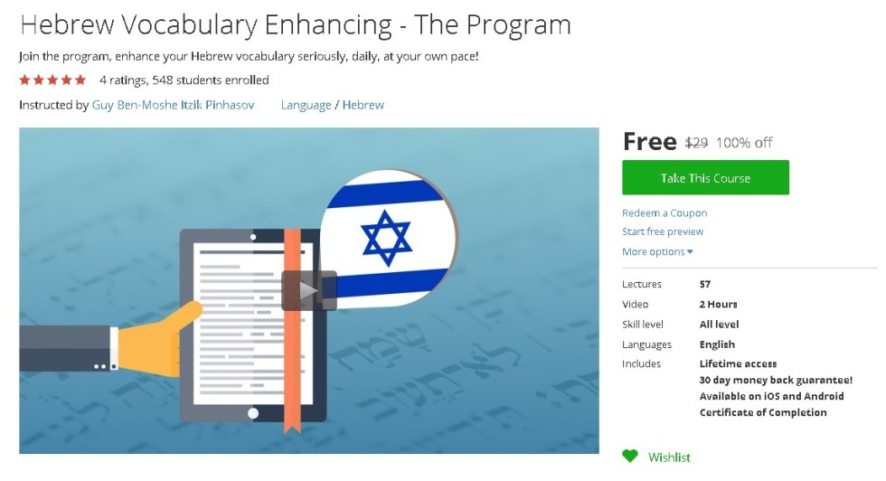 Free Udemy Course on Hebrew Vocabulary Enhancing - The Program