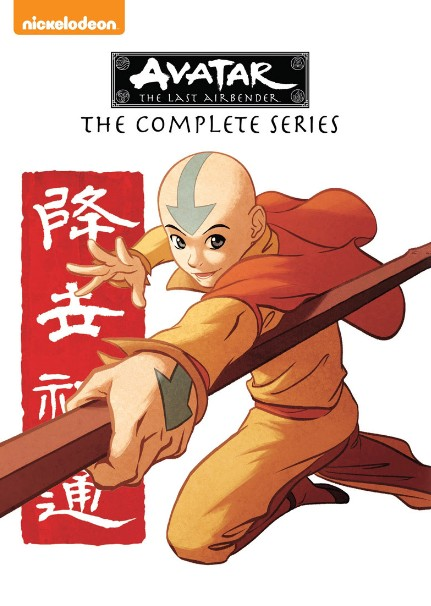The Mary Sue Giveaway Avatar The Last Airbender The Complete Series DVD