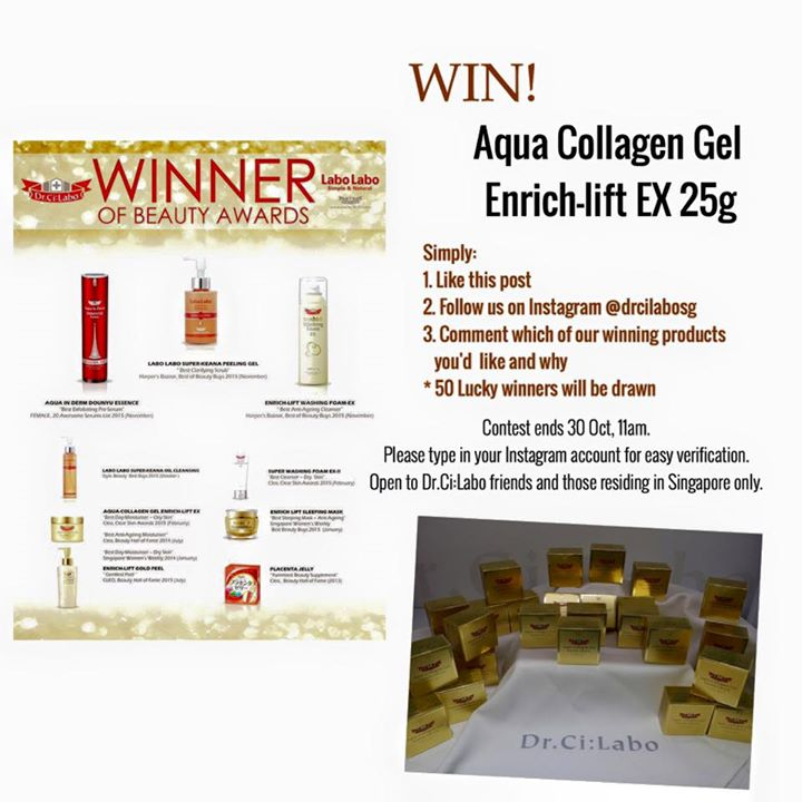 WIN! 50 Lucky winners of Aqua Collagen Gel Enrich-Lift EX 25g at Dr.CiLabo Singapore