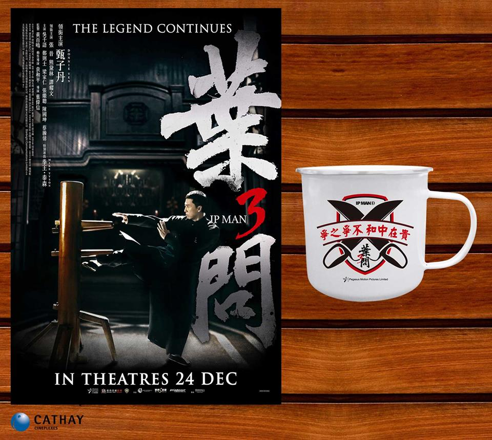 Stand a chance to win a pair of IP MAN 3 sword mugs at Cathay Cineplexes Singapore