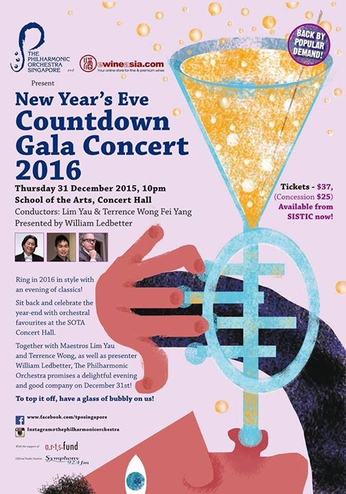 Win tickets to The Philharmonic Orchestra, Singapore - New Year's Eve Countdown Gala Concert 2016