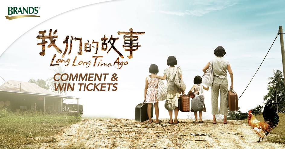 Win tickets to Jack Neo's upcoming movie Long Long Time Ago (我们的故事)