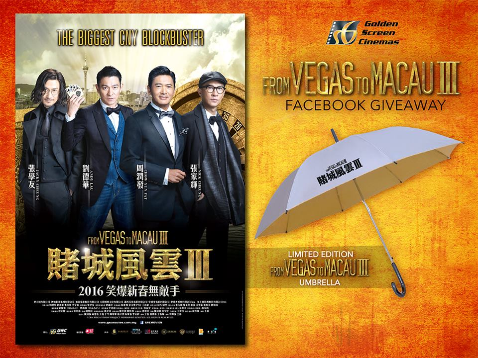 Like & Comment I want to watch ‪#‎FromVegastoMacau3‬ to win limited edition umbrella!