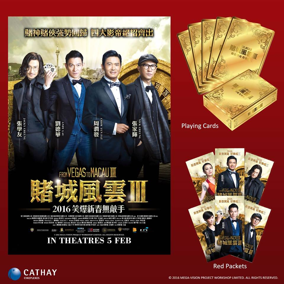Stand a chance to win FROM VEGAS TO MACAU III movie premiums at Cathay Cineplexes