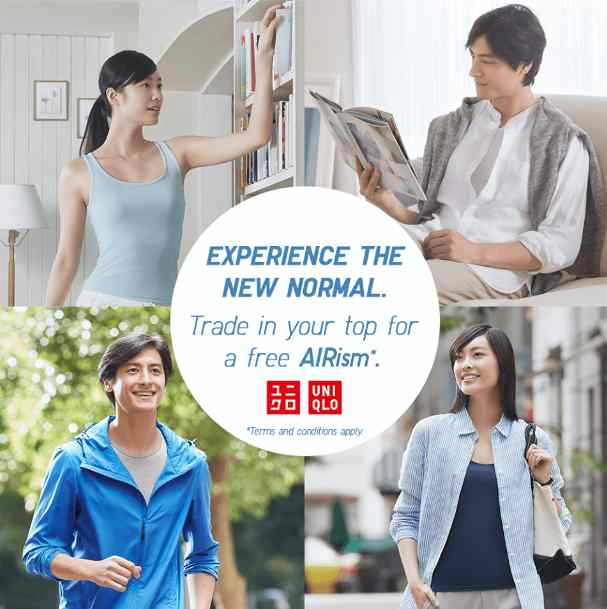 #Free AIRism at Uniqlo Singapore