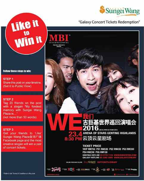 WE LEO KU WORLD TOUR 2016 Concert Ticket Giveaway