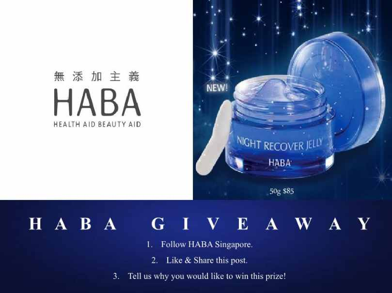 #WIN NIGHT RECOVER JELLY AT HABA SINGAPORE