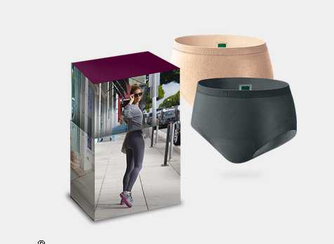 FREE NEW DEPEND SILHOUETTE ACTIVE FIT SAMPLE