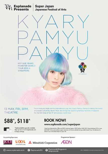 Win a pair of Kyary Pamyu Pamyu – KPP 5iVE YEARS MONSTER WORLD TOUR 2016 concert tickets
