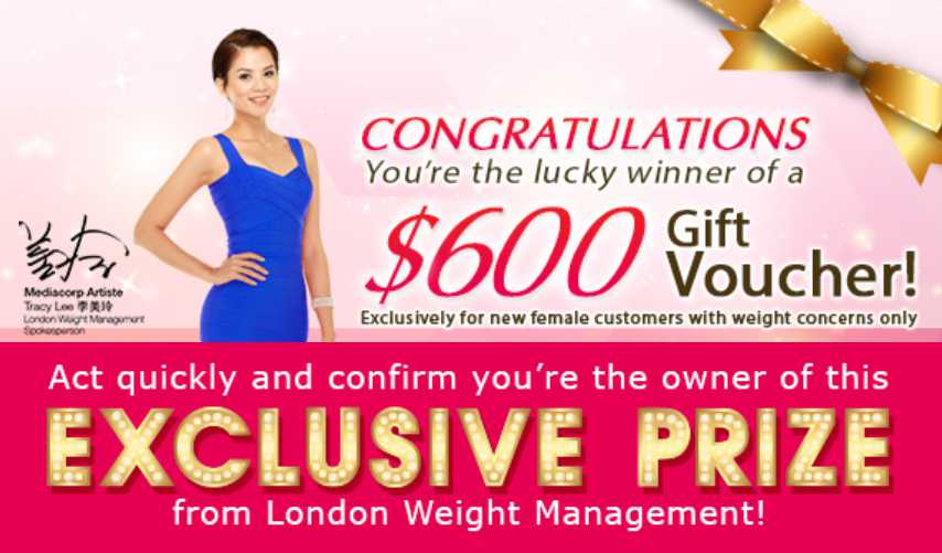 #Win $600 Gift Voucher at London Weight