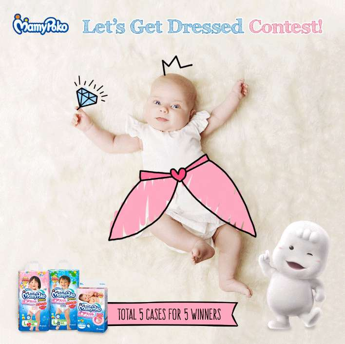 #Win 1 case of MamyPoko Air Fit diapers