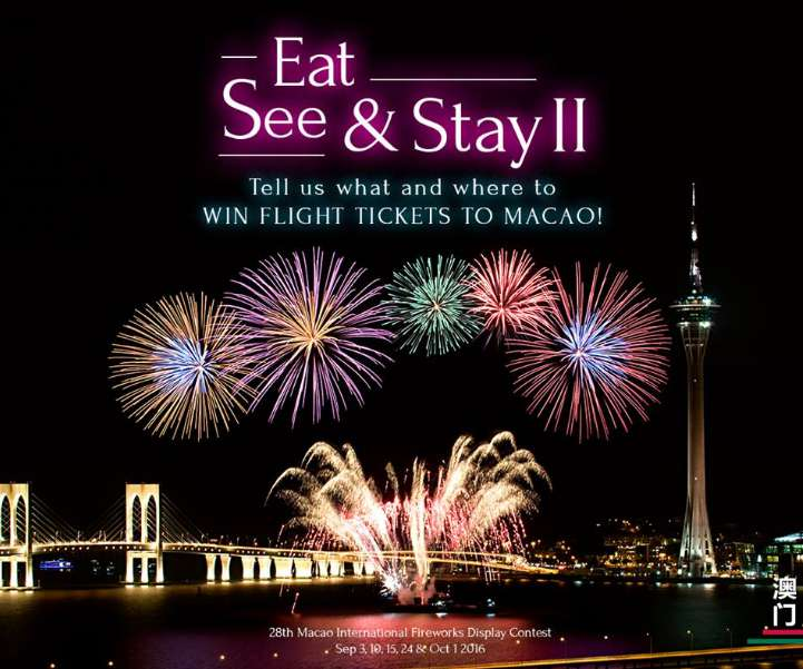 #Win flight tickets to Macao at Experience Macao - SG