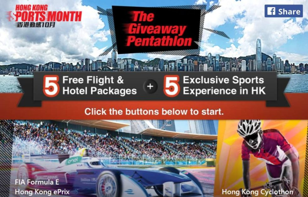 Discover Hong Kong Sports Month 'The Giveaway Pentathlon' Facebook Promotion