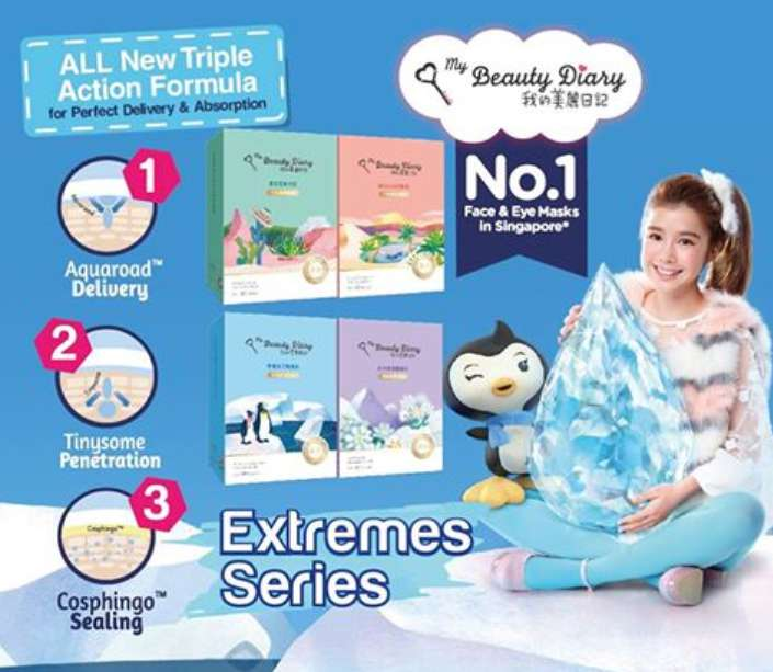 Like, Share & WIN 4 boxes of My Beauty Diary's NEW Extremes Series at Sasa Singapore